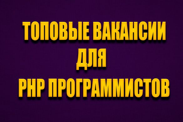 php-v4.jpg