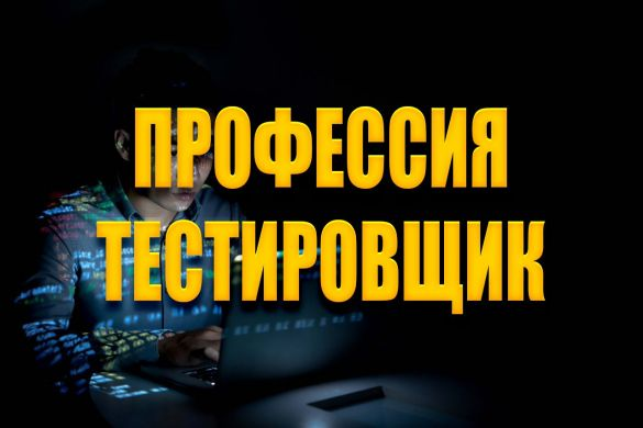 tester.jpg