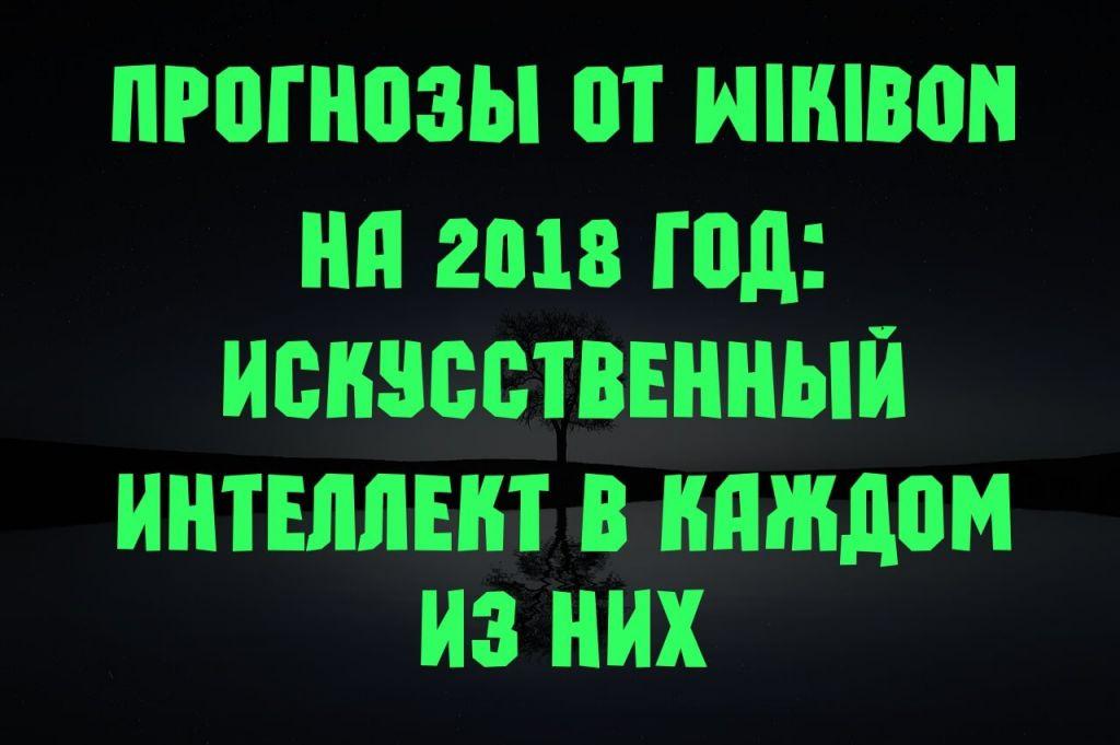 1514998884.jpg