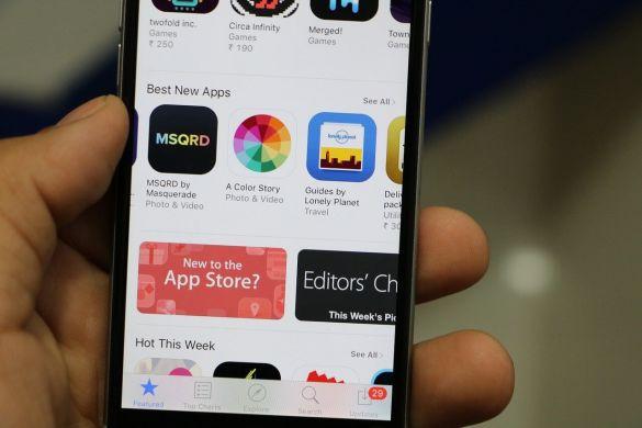 app-store-1174440_1280.jpg