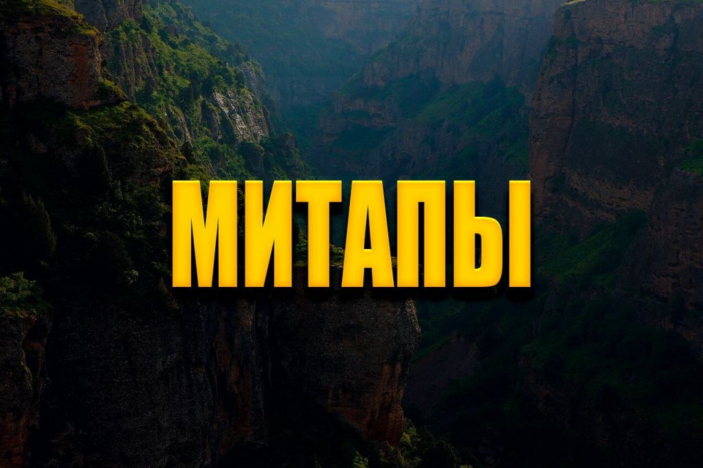 mitapy.jpg